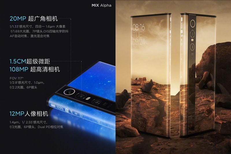 xiaomi-mi-alpha-official-renders-8.jpg  Xiaomi Mi MIX Alpha: Σοκάρει με οθόνη που καλύπτει το 180.6% της συσκευής και κάμερα 108MP! xiaomi mi alpha official renders 8