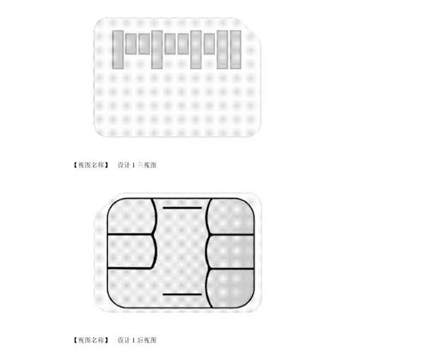 xiaomi-patent-microsd-sim.jpg