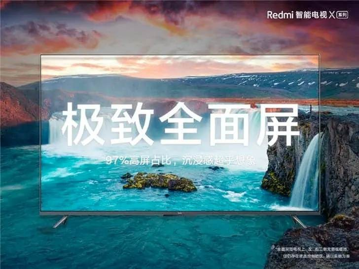 redmi-smart-tv-x-1.jpg