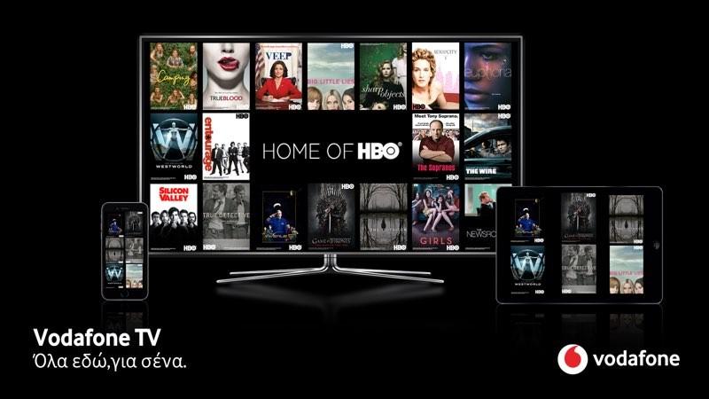 Vodafone TV: Φέρνει αποκλειστικά τις σειρές του HBO στην Ελλάδα!
