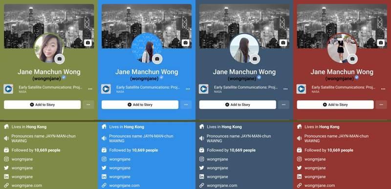 Facebook: Ετοιμάζει νέα αισθητική αλλαγή για τη mobile εφαρμογή 1