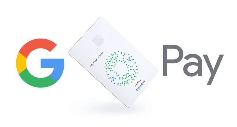 Η Google ετοιμάζει τη δική της φυσική χρεωστική κάρτα [Pics]