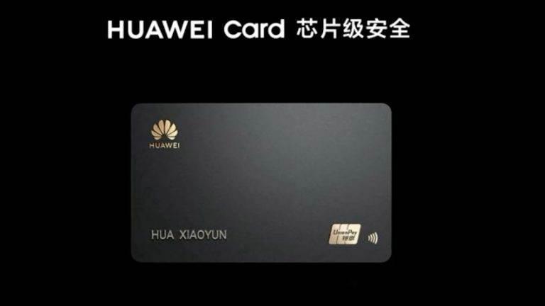 Huawei Card: Η φυσική πιστωτική κάρτα ως απάντηση στην Apple Card