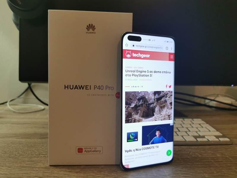 Huawei P40 Pro: Ο χρόνος αποδεικνύει πως είναι το κορυφαίο