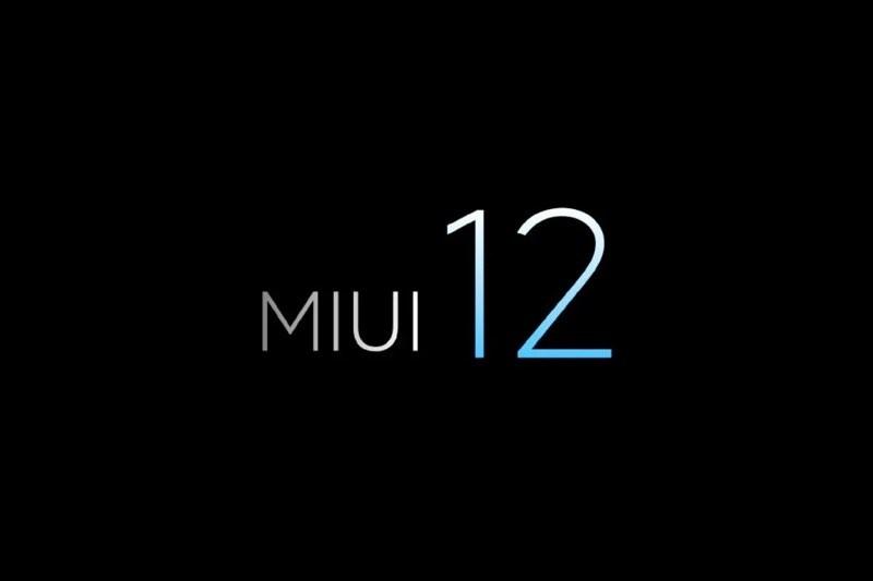 MIUI 12: Σε ακόμη περισσότερες συσκευές από σήμερα 1