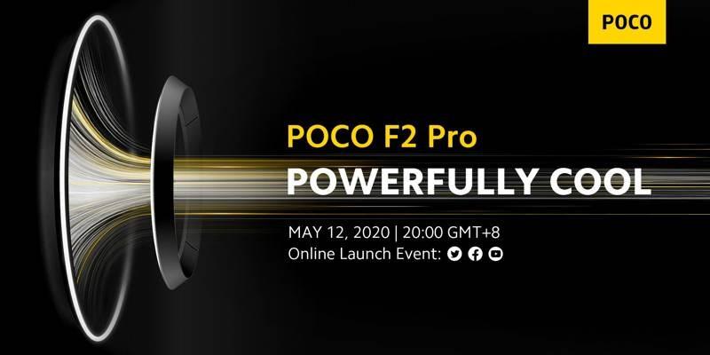 POCO F2 Pro: Επίσημη παρουσίαση στις 12 Μαΐου 2020