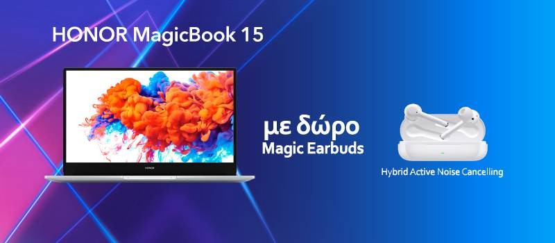 HONOR MagicBook 15: Hρθε στην Ελλάδα στα €599 και μαζί δώρο τα νέα Magic Earbuds!