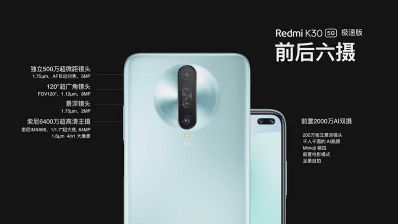 Redmi K30 5G Racing Edition: Το πρώτο smartphone στον κόσμο με Snapdragon 768G