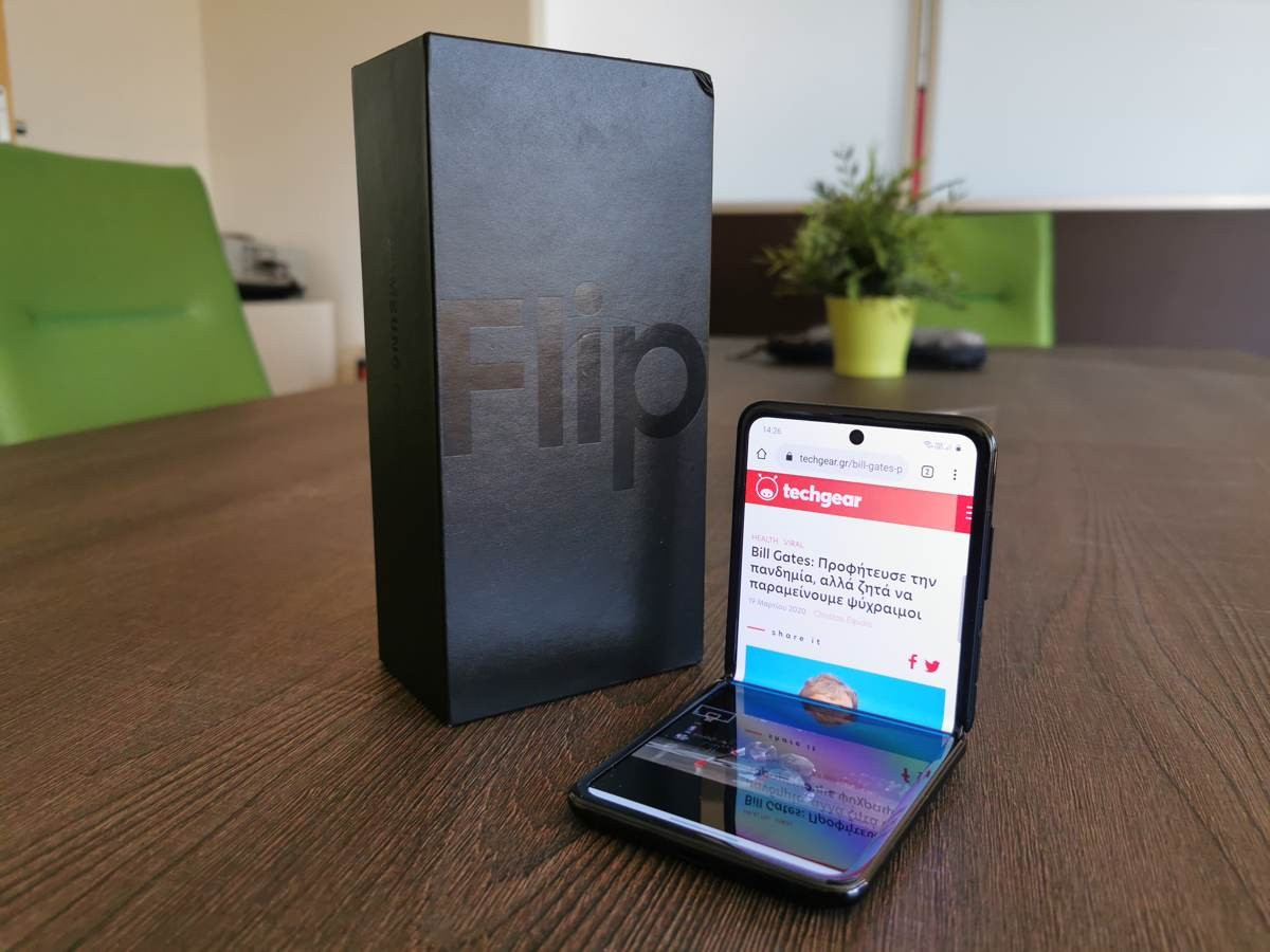 Samsung Galaxy Z Flip 5G: Μια πρώτη ματιά σε teaser video