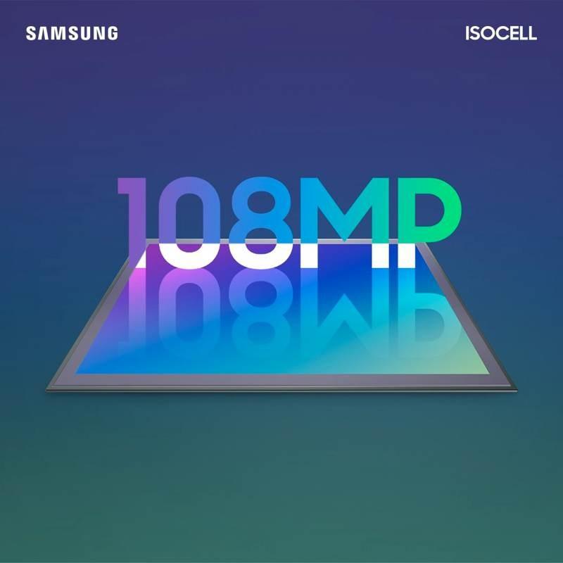 Η Samsung δημοσιεύει video για τις δυνατότητες του αισθητήρα 108MP ISOCELL Bright HM1