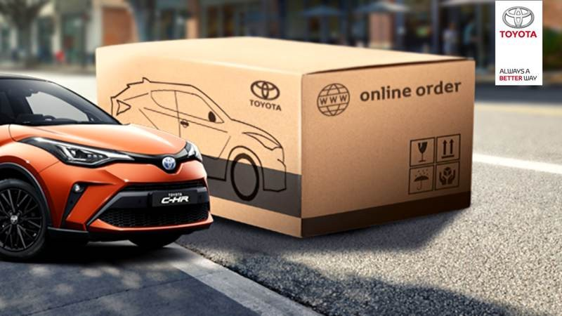 TOYOTA: Online παραγγελίες αυτοκινήτων χωρίς φυσική επαφή μέσα σε λίγα λεπτά