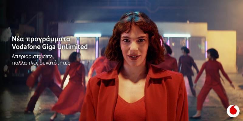 Vodafone Giga Unlimited: Νέα προγράμματα με απεριόριστα data για όλους