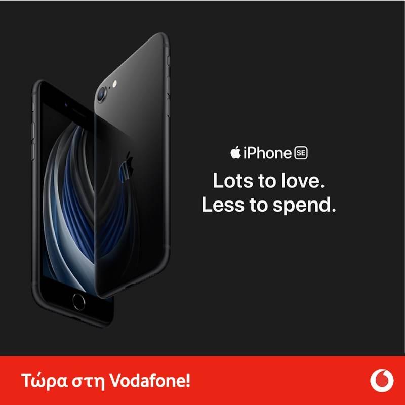 Ήρθε στη Vodafone το νέο iPhone SE
