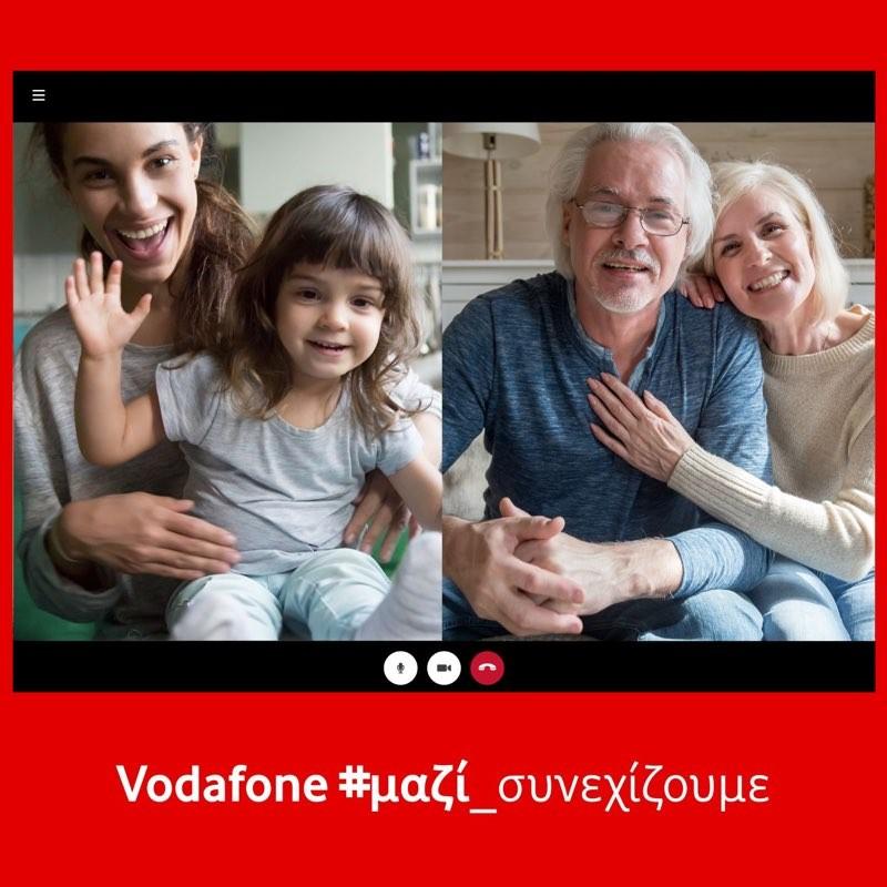 Vodafone: Όλες οι ενέργειες της εταιρείας για τη στήριξη των πολιτών και των επιχειρήσεων
