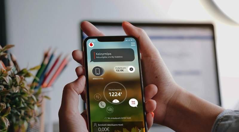 Vodafone: 20GB και 1000 λεπτά ομιλίας δωρεάν για όλους από 4 έως 20 Μαΐου