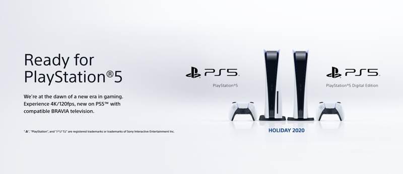 Αυτές είναι οι ιδανικές τηλεοράσεις για το PlayStation 5 σύμφωνα με τη Sony 1