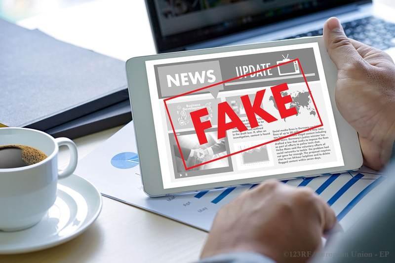 Η ΕΕ πιέζει τις Google, Facebook και Twitter για τη διασπορά των fake news