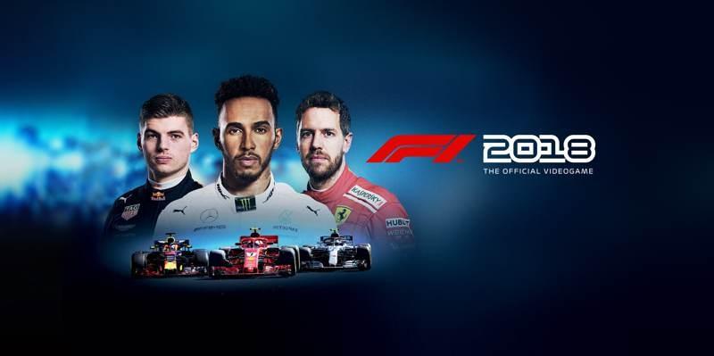 F1 2018: Διαθέσιμο δωρεάν στο Humble Store μέχρι 10 Αυγούστου