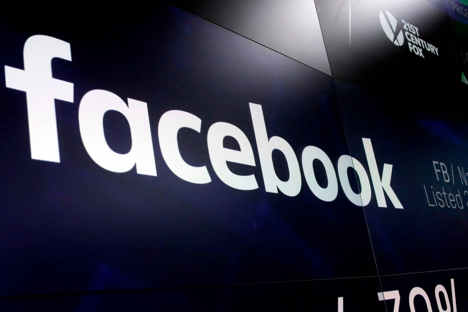 Facebook: Δοκιμάζει την εμφάνιση πληροφοριών από τη Wikipedia μέσα στο κοινωνικό δίκτυο