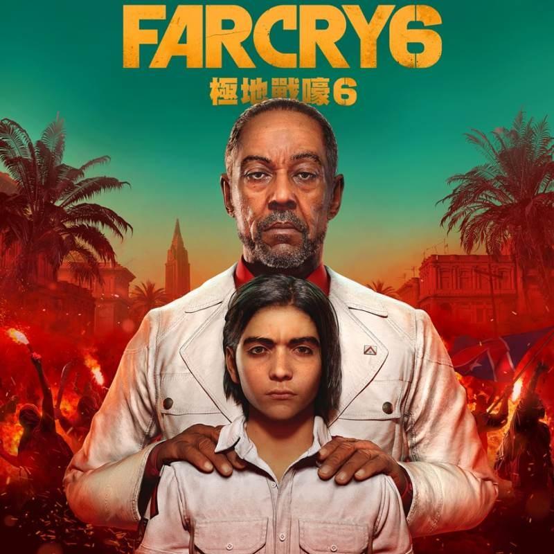 Far Cry 6: Πρωταγωνιστής ο Giancarlo Esposito, κυκλοφορεί στις 18 Φεβρουαρίου 2021