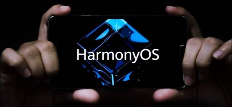 Harmony OS: Θα το δούμε σύντομα σε smartphones της Huawei αντί του Android OS;