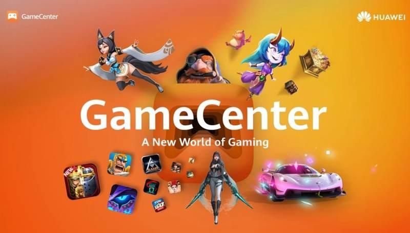 GameCenter: Αυτή είναι η gaming πλατφόρμα της Huawei