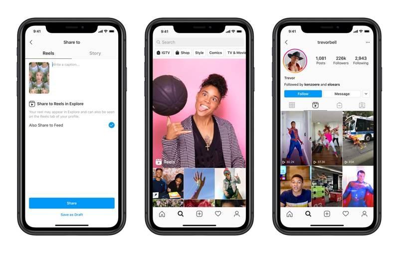 Instagram Reels: Πρεμιέρα στις ΗΠΑ για τον ανταγωνιστή του TikTok 1