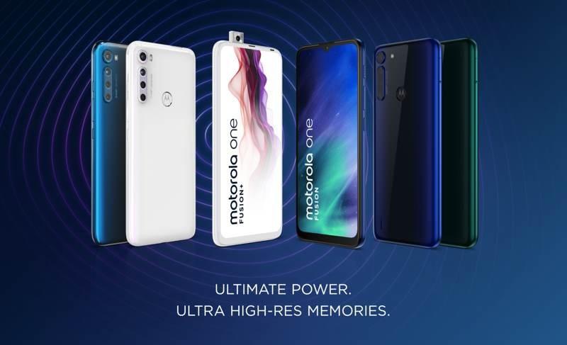 Motorola One Fusion: Επίσημα η πιο απλή έκδοση με χαμηλότερη τιμή
