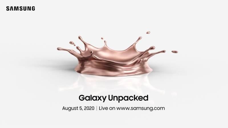 Επίσημο: Samsung Unpacked Event στις 5 Αυγούστου 2020!