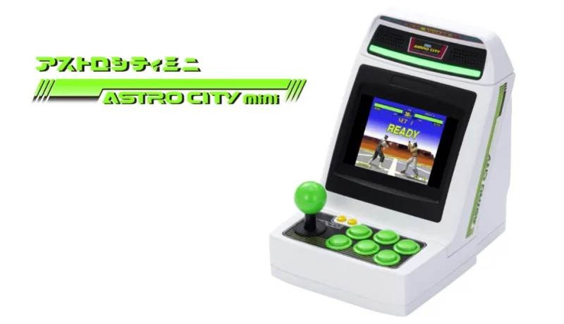 SEGA Astro City Mini: Η νέα μινιατούρα arcade κονσόλα με 36 παιχνίδια