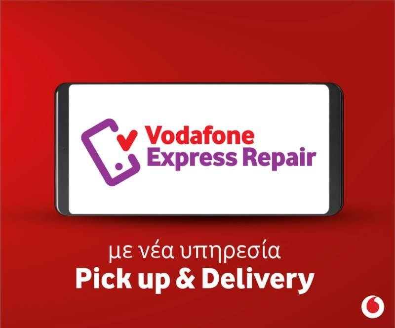 Νέα υπηρεσία Pick up & Delivery του Vodafone Express Repair