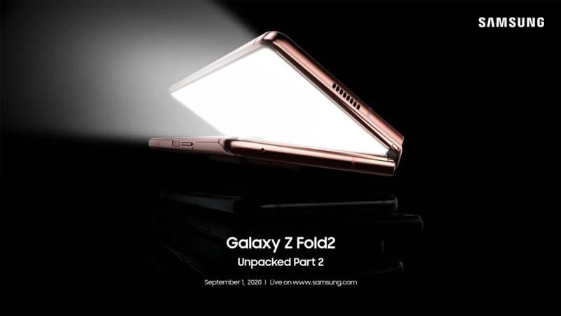 Samsung Galaxy Z Fold 2: Πλήρης αποκάλυψη στο νέο Unpacked Event της 1ης Σεπτεμβρίου 2020