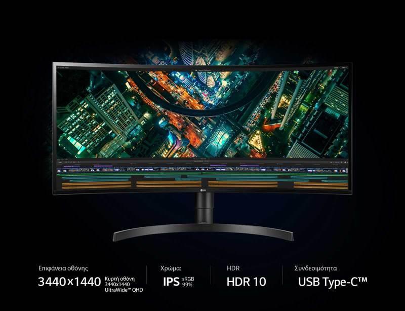 LG 34WN80C-B UltraWide QHD: Η νέα εντυπωσιακή κυρτή οθόνη 34'' 1