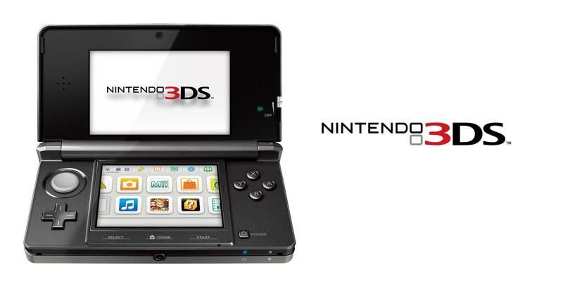 Nintendo 3DS: Τέλος εποχής για τη φορητή παιχνιδοκονσόλα 1