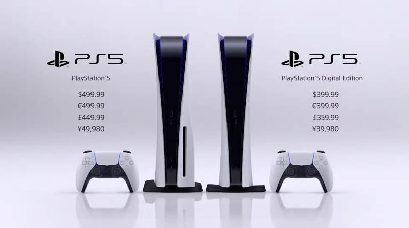 PlayStation 5: Η Sony απολογείται για το φιάσκο με τις προπαραγγελίες