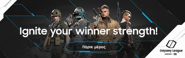 Samsung Odyssey League: Τουρνουά PUBG με έπαθλα αξίας €25.000 1