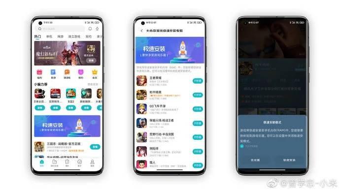 Xiaomi: Απογειώνει το gaming στα smartphones με την τεχνολογία RAMDISK 1
