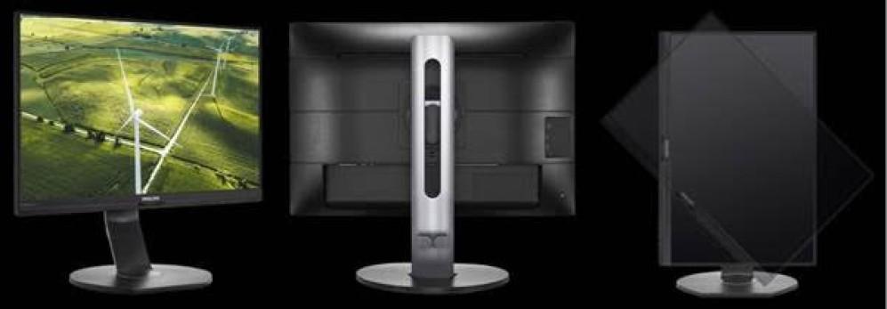 Philips 241B7QGJ: Η πιο ενεργειακά αποδοτική οθόνη στον κόσμο