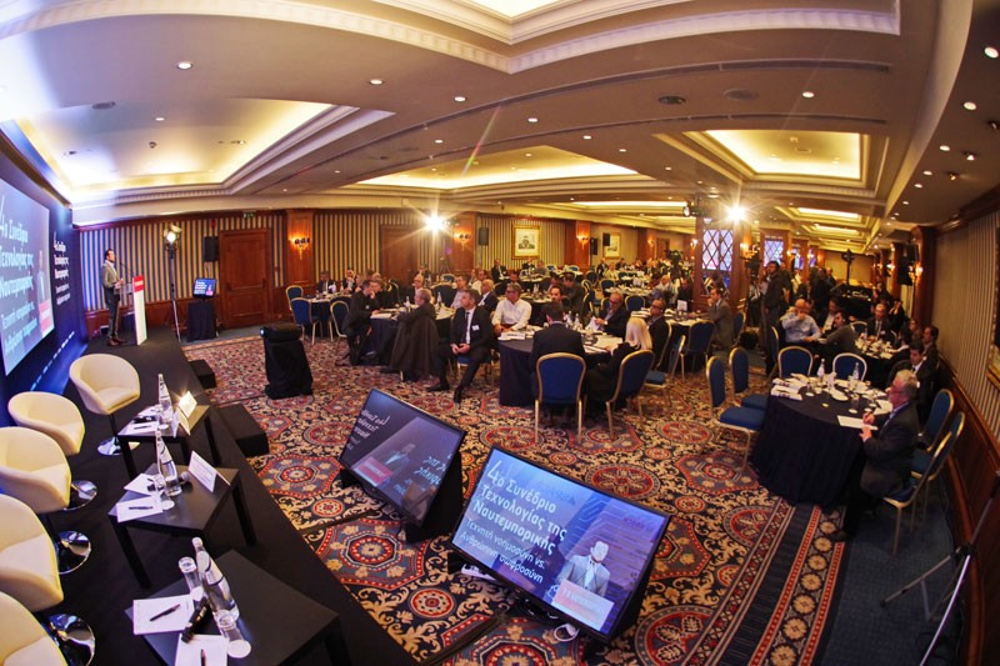 4ο Συνέδριο Τεχνολογίας της Ναυτεμπορικής: «Τεχνητή Νοημοσύνη vs Ανθρώπινη Σωφροσύνη»
