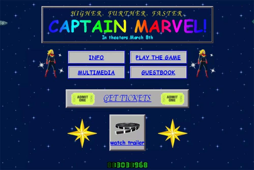Η επίσημη ιστοσελίδα του Captain Marvel σε πηγαίνει πίσω στα '90s