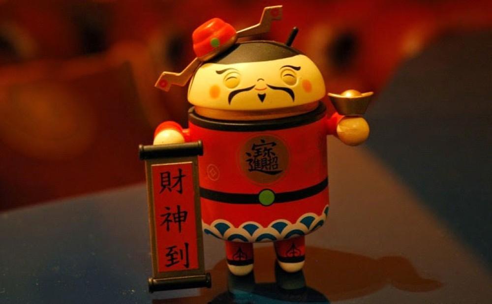 Η Κίνα εγκαθιστούσε spyware στα Android smartphones ταξιδιωτών...