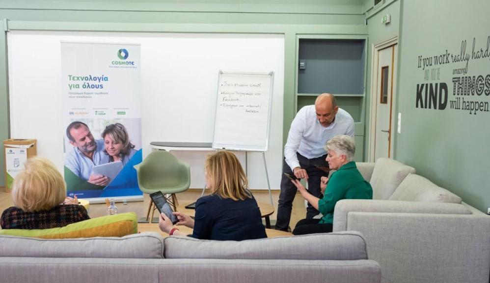 Δωρεάν μαθήματα νέων τεχνολογιών για ανθρώπους μεγαλύτερης ηλικίας από την COSMOTE