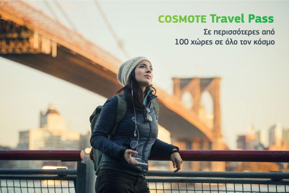 Σε περισσότερες από 100 χώρες του κόσμου διαθέσιμη η υπηρεσία COSMOTE Travel Pass