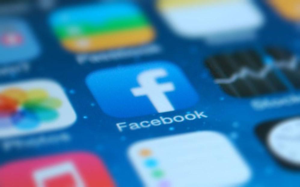 Αν έδωσες το τηλέφωνο σου στο Facebook, τότε δεν μπορείς να το διαγράψεις, ούτε να το κρύψεις
