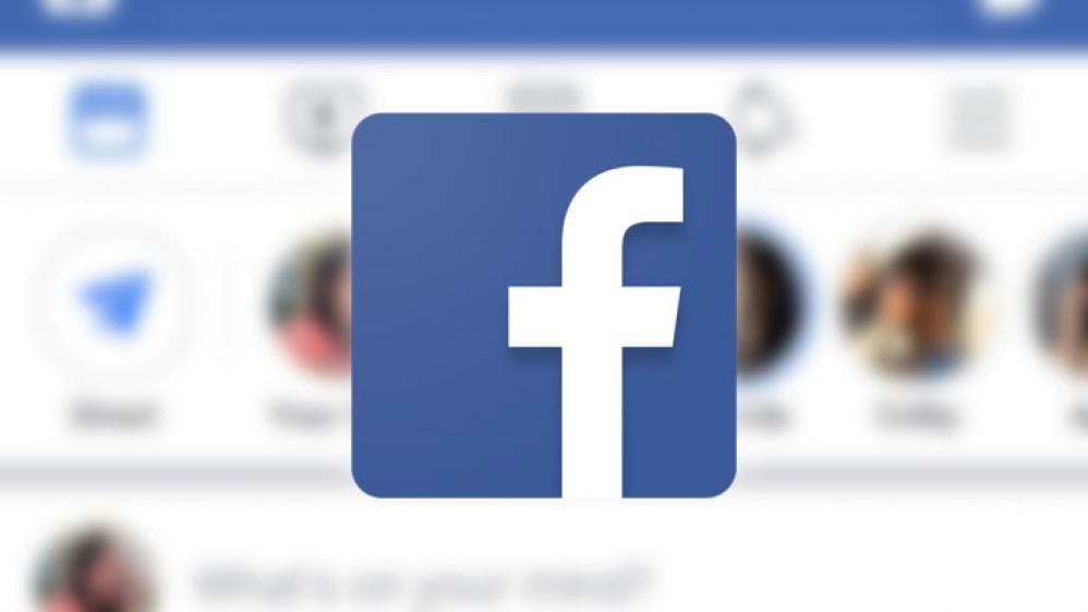 Η Facebook ετοιμάζει dark mode για τη mobile εφαρμογή της