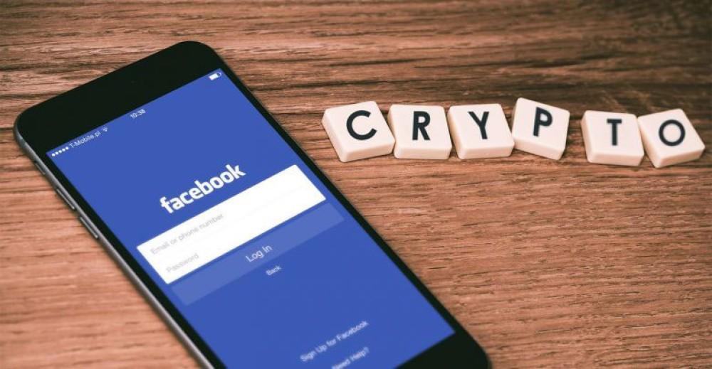 GlobalCoin: Το κρυπτονόμισμα της Facebook έρχεται το 2020