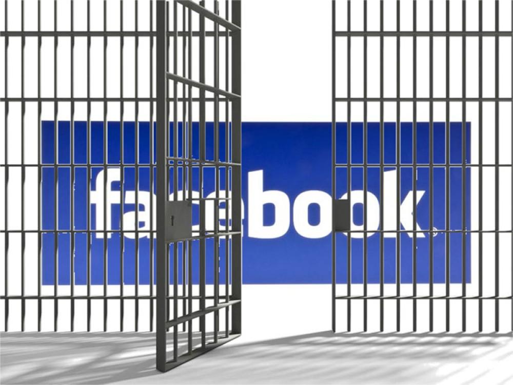 Πρόστιμα ή φυλάκιση ψήφισε η Αυστραλία για Google, Facebook κ.ά. αν δεν αφαιρούν έγκαιρα το βίαιο περιεχόμενο