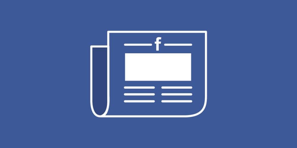 "Zuckerberg: Πιθανή η προσθήκη ενότητας με ""ειδήσεις υψηλής ποιότητας"" στο Facebook"