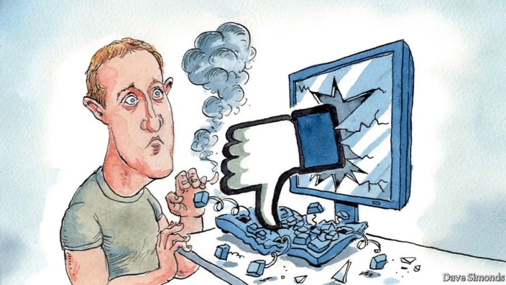 Νέο σούπερ σκάνδαλο για τη Facebook! Εκτεθειμένα τα δεδομένα 540+ εκατ. χρηστών...