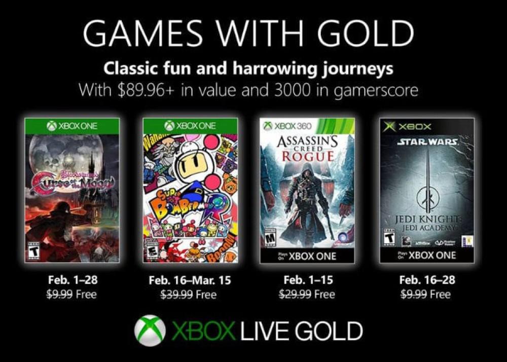 Xbox Games with Gold: Αυτά είναι τα δωρεάν παιχνίδια για το Φεβρουάριο